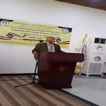 Participation of Tammuz Organization in the first Dhi Qar Conference