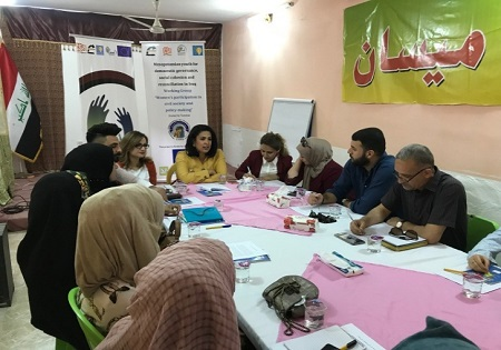 Kahramana Group Workshop with Council of Amarah for Social Cohesion
