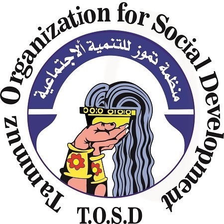 Tammuz Organization participates in delegation of the network of Iraqi women to homeless women's shelter