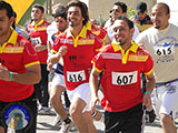 Contribute to the start of the Baghdad Marathon for Peace at the University of Baghdad