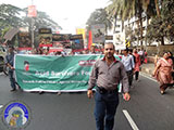 Demonstration within the Social Forum on East Asia in Dhaka